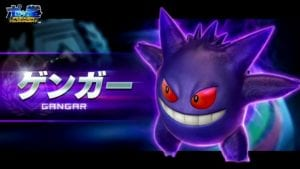 Gengar confirmed in Pokkén Tournament
