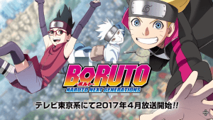 Boruto: Naruto Next Generations Anime Has Been Announced For 2017!