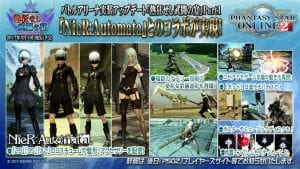 Phantasy Star Online 2 x NieR: Automata Collaboration Coming March 10th