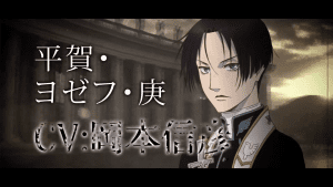 Vatican Miracle Examiner PV Trailer #1