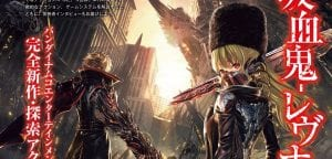 Code Vein – An ARPG Game Set In A Near-Future Dystopia