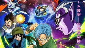 Dragon Ball Heroes Is Getting An Anime Adaptation & I'm Excited As Hell!!