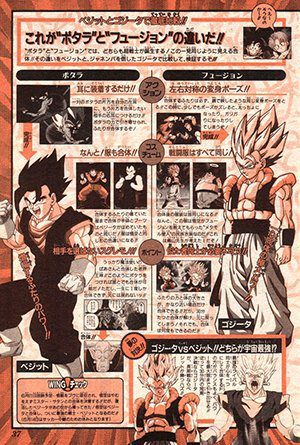 dragon-ball-super-gogeta-vs-vegito-1148634