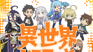 I Didn't Know Isekai Quartet Was A Thing Until Now!