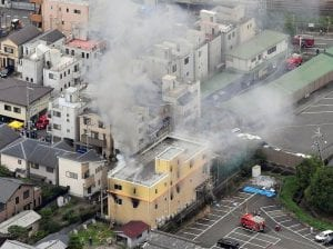 Kyoto Animation, Also Known As KyoAni, Suffers A Horrific Arson Attack In Which More Than 30 People Have Lost Their Lives!