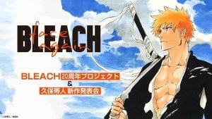 'Bleach' Thousand-Year Blood War Arc Confirmed Will Receive An Anime Adaption!
