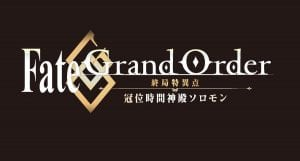 Fate/Grand Order: Solomon Anime Has Been Announced!!
